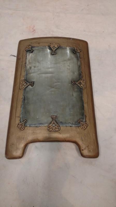 Shield, Arabian Small