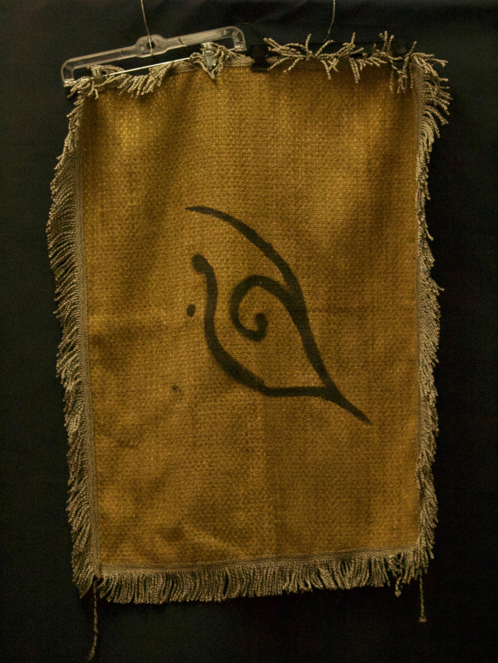Banner, Egyptian