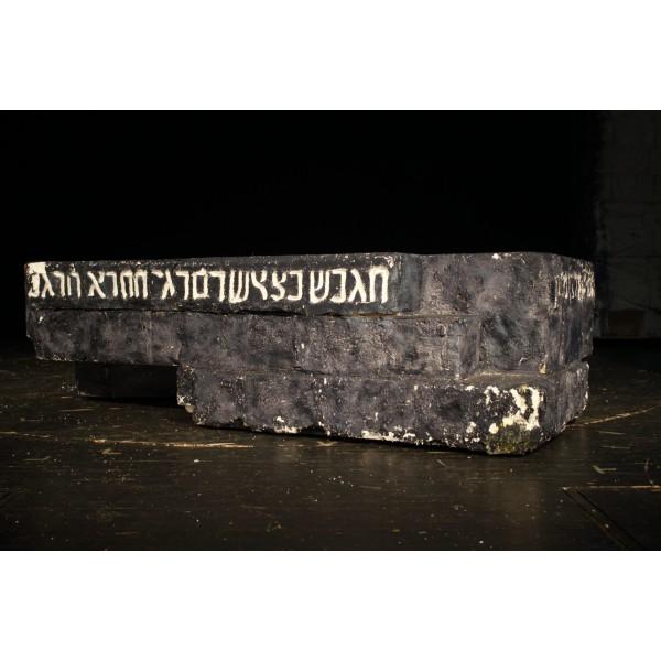 Stone Table, LWW Narnia